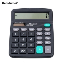 kebidumei Solar 2in1 Powered 12 Digits Electronic Calculator  Modern Portable Office Commercial Tool With Big Button