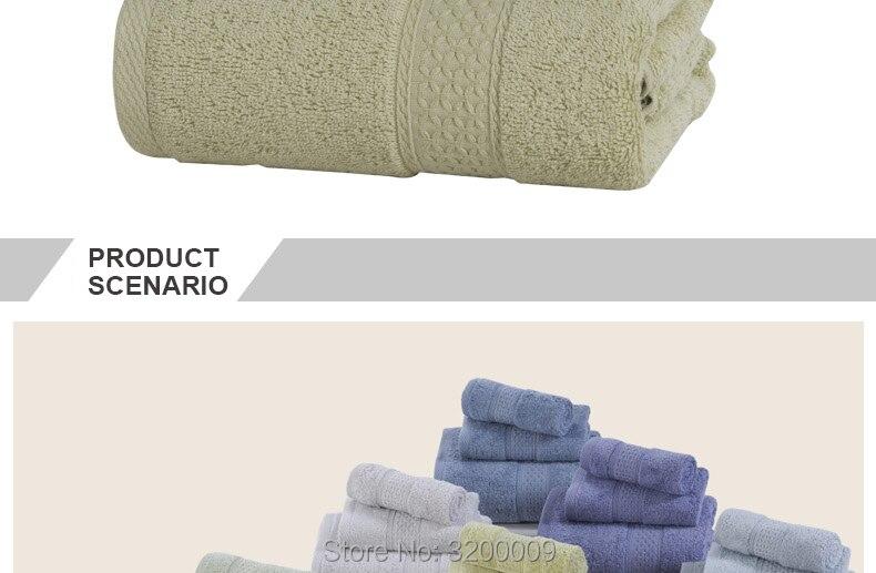 Stock-Cotton-Yarn-Towel-Set-790_02
