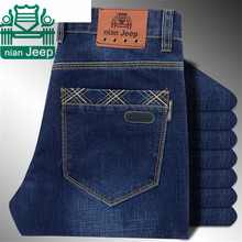 NIAN AFS JEEP Discount Price 2015 Men's Original Brand Jeans,Dark Blue Straight Cotton Denim Trousers,Resist Wear Slim Jeans(China)