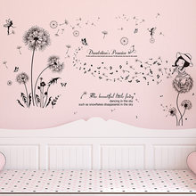 [SHIJUEHEZI] Black Dandelion Flower Elf Wall Stickers DIY Girl Mural Decals for Living Room Kids Bedroom Home Decoration(China)