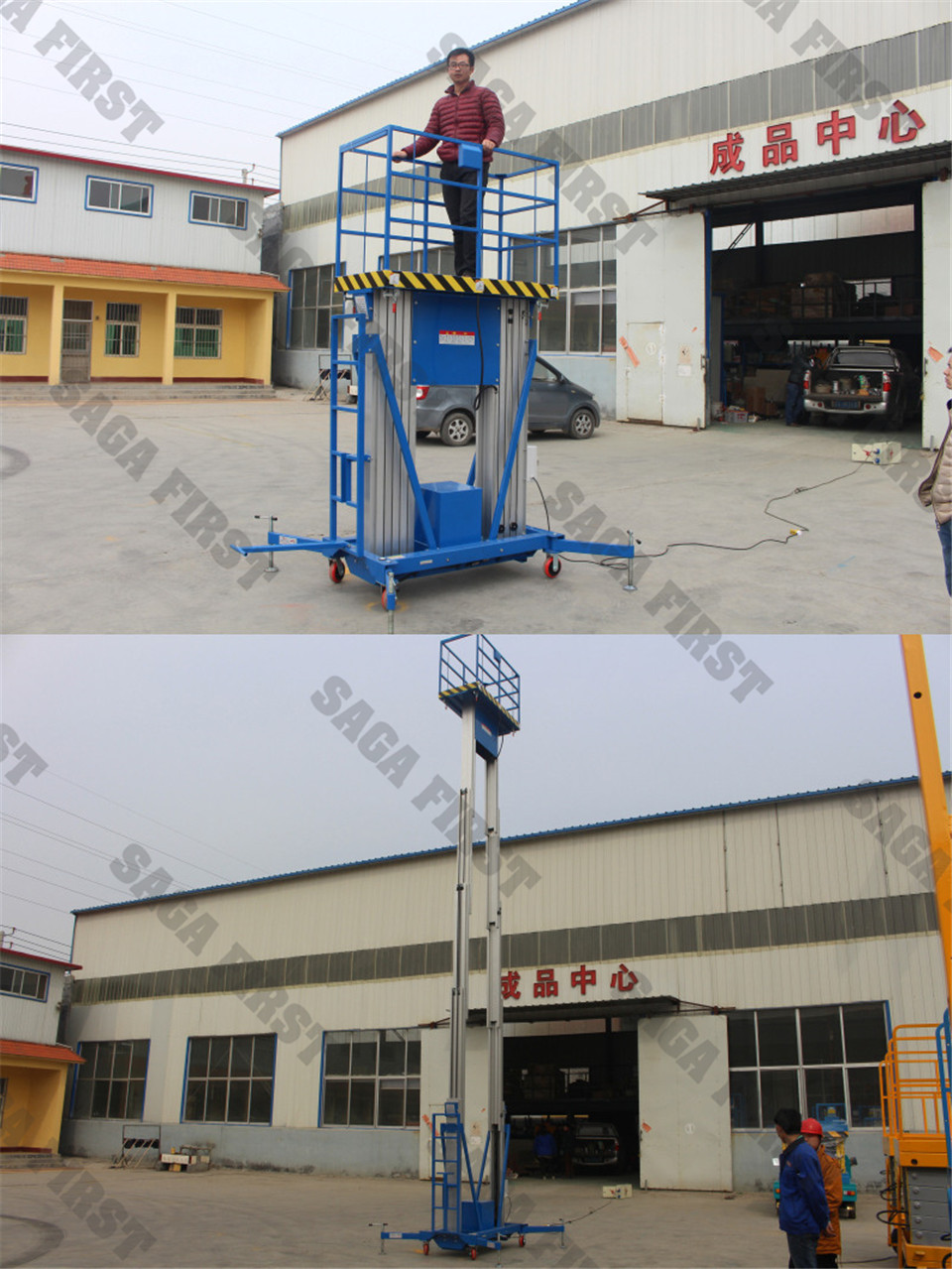 dual mast aerial work platform300kg