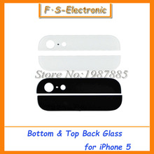 1 Set black/white Top And Bottom Back Rear Glass Assemble Housing  up and down Cover Set Kit Replacement Parts for iPhone 5G 5s