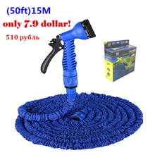 15M 50ft watering hose drip irrigation hose Garden hose Stretched Magic Expandable Supplies Water Hose with Spray Gun 100 feet