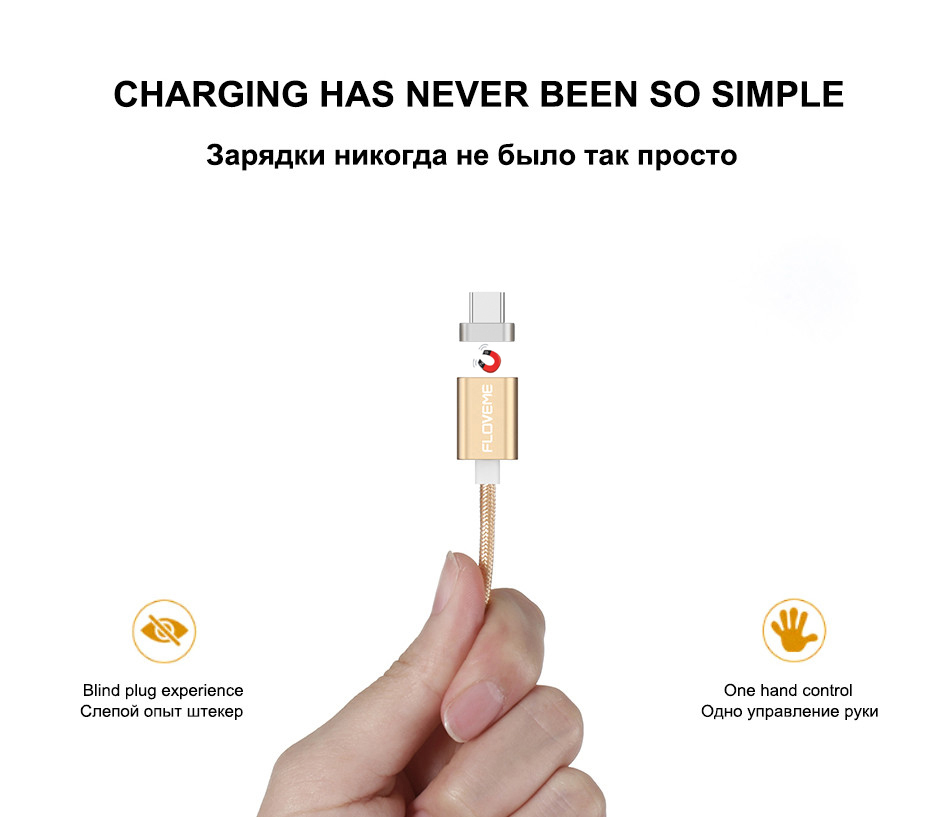Type-C Magnetic Cable FLOVEME USB Fast Charger Type C Magnet Cable For Samsung Galaxy S8 Plus Huawei P9 P10 MATE 9 Data Cabo USB