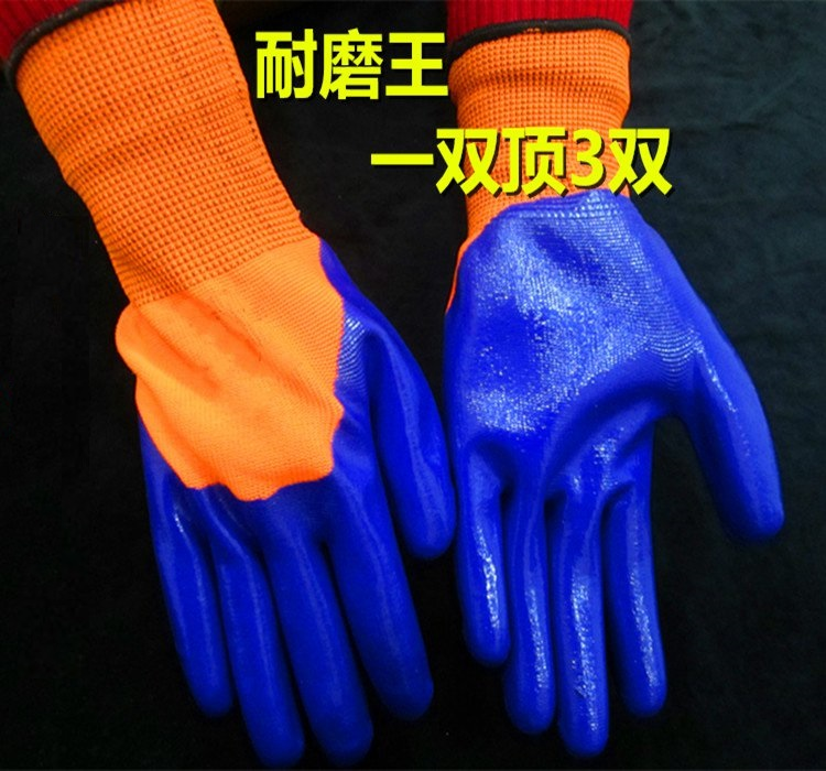 Free shipping abrasion king nitrile labor work gloves hanging plastic adhesive anti- slip wear cut<br>