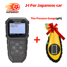 OBDSTAR Newest J-I auto key programming and mileage adjustment TOOL Special design for Japanese Vehicles OBDPROG MT401(China)