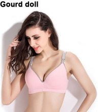 Breast Feeding Cotton Maternity Nursing Bras Prevent Sagging For Women Soutien Gorge Allaitement Mother Bras Pregnant Underwear