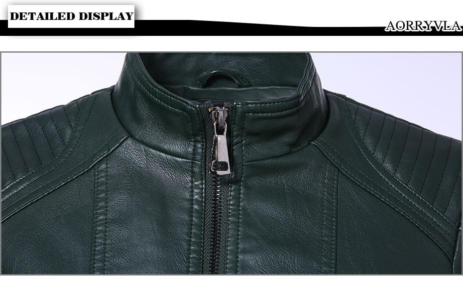 Faux Leather Jacket (4)