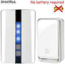 SMATRUL self powered Waterproof Wireless DoorBell no battery EU plug smart Cordless Door Bell 1 button 1 2 Receiver 110DB sound(China)