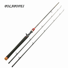 POLAPOFEI 2 Tips Carbon Spinning Fishing Rod Fly Fishing Pole Casting Rods Carp casting Rod Olta Pehce Fit For Shimano Reel E262(China)