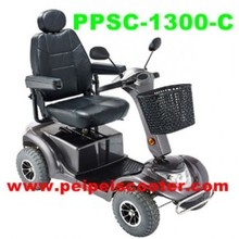 12inch four wheels folding mobility scooter with CE approved PPSC1300-C