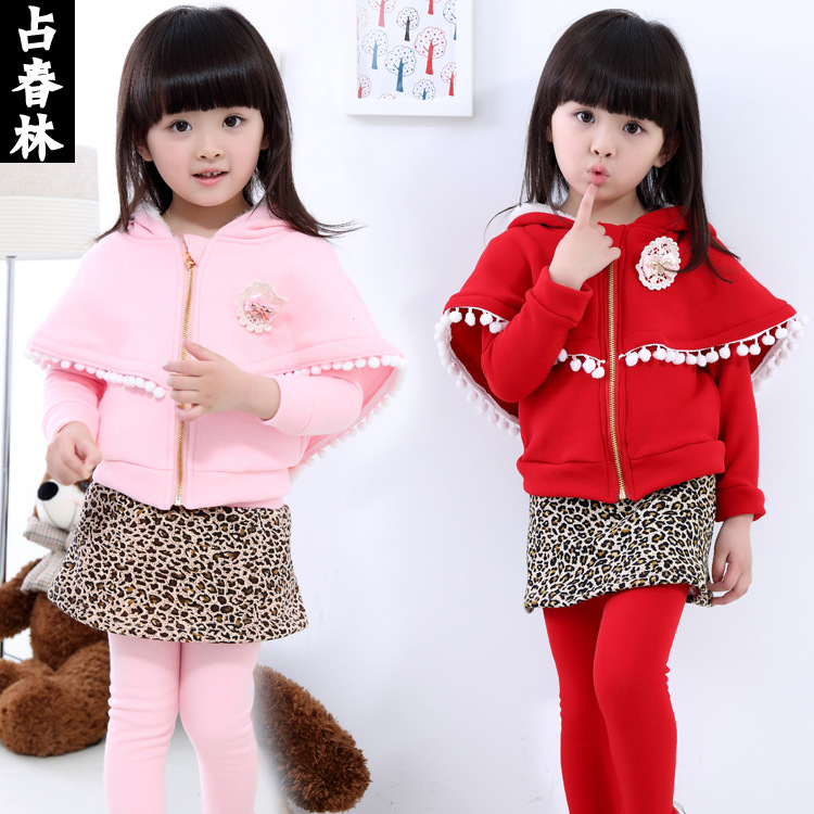 2015 New Girls Leopard Grain Suit Winter Girls Winter Clothes Set Korea Tide Girls Clothing Sets<br>