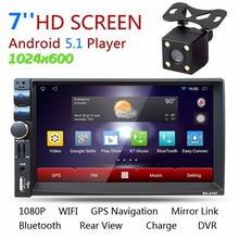7 inch Universal Android 5.1.1 Quad-core Bluetooth A2DP Car 2 DIN GPS Stereo Player 3G/FM/AM/US With Rear View Camera