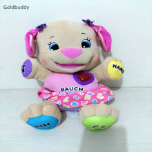 German Singing Speaking Toy Musical Dog Doll Baby Stuffed Plush Puppy for Girl(China)