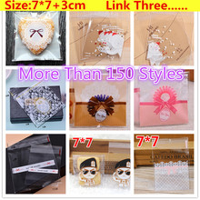 100pcs 7x7+3cm Cute Lace Animal Thank You Chocolate Soap Cookie Food Self Adhesive Packaging Bags OPP Jewelry Gift Poly Plastic