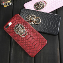 KISSCASE Case For iPhone 7 Fashion 3D Lion Head Ring Holder Back Cover For iPhone 7 Plus 5.5 Hard Shell Cool Coque For iPhone 7(China)