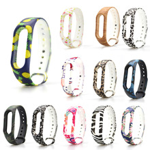 For Xiaomi Mi Band 2 Wristband Wearable Camouflage Silicone For Xiaomi Wrist Strap Belt Accessories band for Miband 2 Bracelet
