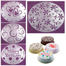 Eco Friendly High Quality 4 Styles Flower Heart Spray Stencils Birthday Cake Mold Decorating Bakery Tools DIY