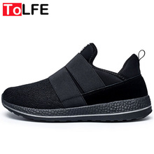 LoZoDo Outdoor Men Running Shoes Adults Brand Athletic Shoes Lightweight Jogging Sneakers Shoes Sport Trail Runner Shoes