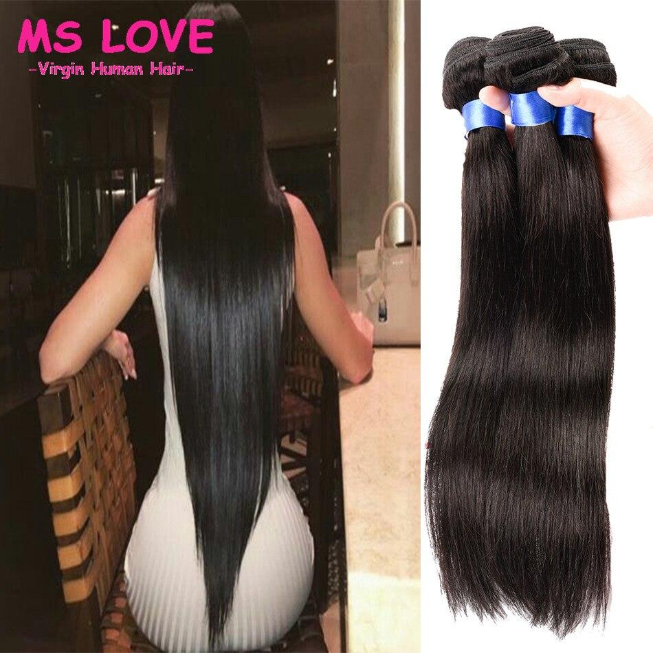 Brazilian Virgin Hair Straight 3 Bundles 100&amp; Unprocessed Cheap Factory Wholesale Price Grace Hair Company Bundle Deals<br><br>Aliexpress