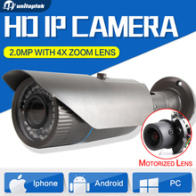 1080P 2MP Bullet POE IP Camera Outdoor 4X Zoom Auto Iris Varifocal Lens Waterproof NightVision IR 40M iPhone Android P2P View