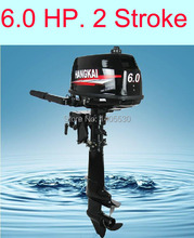 Hangkai 6HP 2 stroke fishing boat outboard engines, outboard motor,inflatable boat outboard motor for sale with discount(6.0 2T)(China)