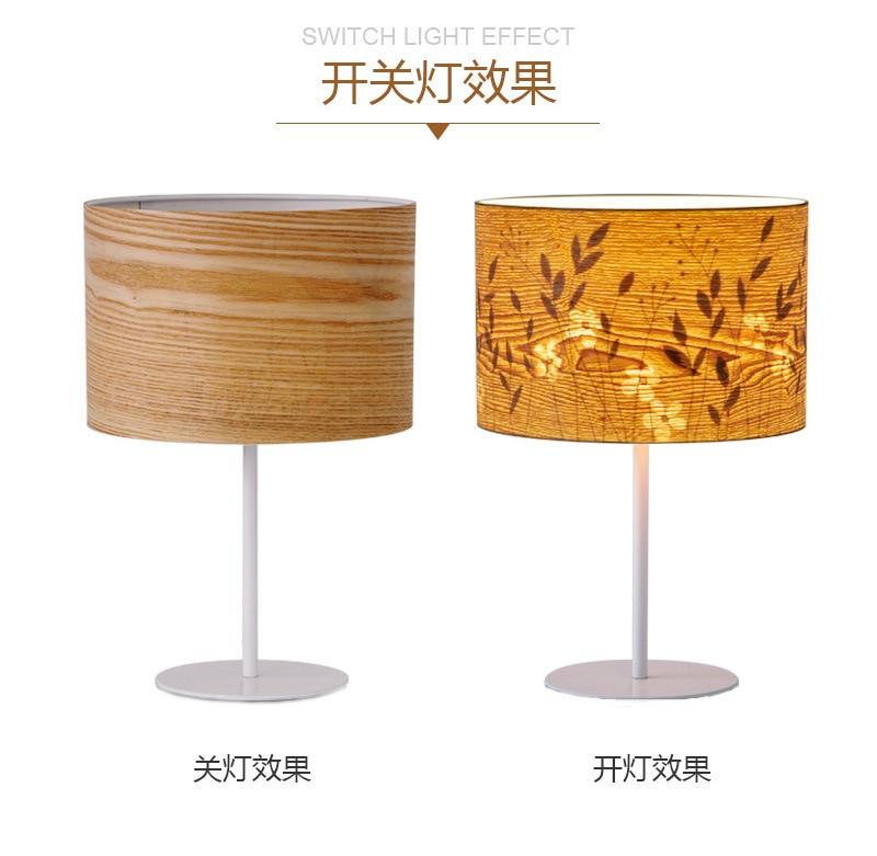 wood veneer flower silhouette desk lamp _08.jpg
