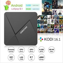 DOLAMEE D5 android tv box xbmc iptv Set Top Box Quad-core 4k HDMI Kodi support Fully Loaded Mini Smart tv Media Player a95n
