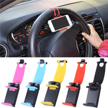 Universal Car Steering Wheel Mobile Phone Holder Bracket Elastic Design for iPhone for Samsumg for LG GPS MP4 PDA Holder Stand(China)