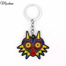 Buy Legend Zelda Game Majoras Mask Colorful Owl Animal Triangle Pendant Charm Keychain Jewelry Christmas Gifts Women Men for $1.07 in AliExpress store