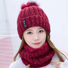 Elegant Protect Ears With Scarf Hairball Women's Caps Bonnet Beanie Knitted Hat Skullies Hat Female Warm Windproof Girl Warm Cap(China)