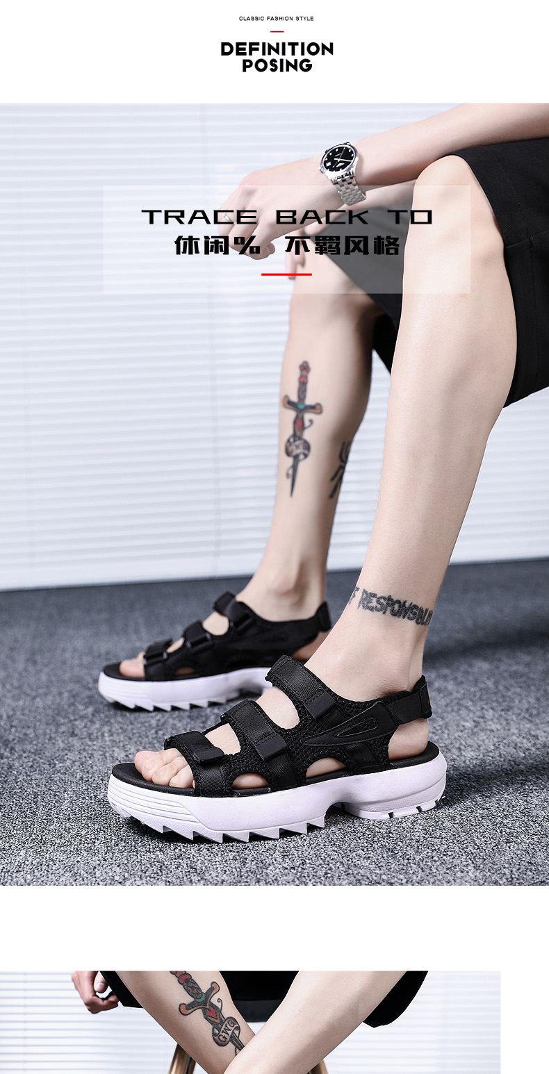 Sandals Men's Beach Shoes Summer Sports Korean Version Of The Trend Increase Big Sandals And Slippers Summer Boys Tide 13 Online shopping Bangladesh