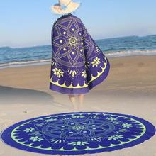 Hot sale Indian Mandala Tapestry Wall Round Towel Beach Towel Extra Large purple Camping Mat Hike Picnic Blanket Yoga Mat Cloth