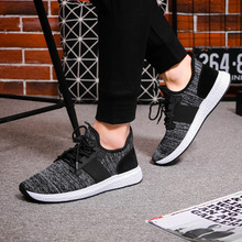 2017 New Fashion Sports Shoes Breathable Walking Shoes Summer Mesh Air Breathable Sneakers for Men Light & Comfort Sports Shoes