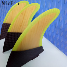 FCS -G5 surfboard fins with fiberglass honey comb material rainbow colorSURF fins (Three-set)(China)