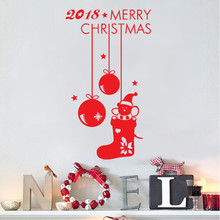1pc Happy New Year 2018 Merry Christmas Tree Plane Wall Sticker PVC Home Windows Decals Decor Adesivos De Parede Home Decor@YL(China)