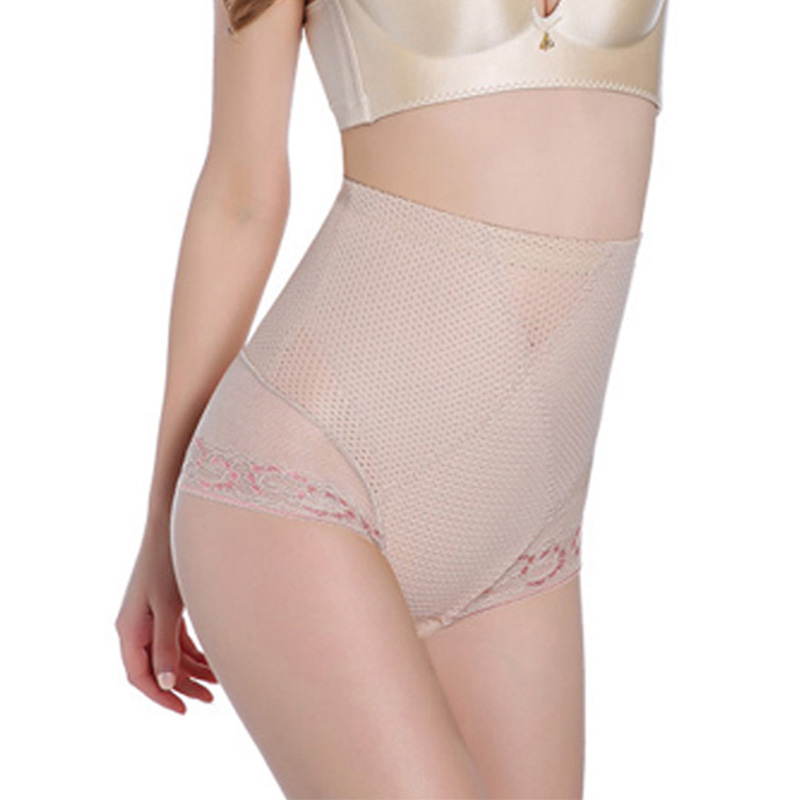 Women High Waist Breathable Underwear Hip Bu Lifter with Tummy Control Panties Slimming Postpartum Beauty Trainer shapewear (2)