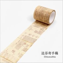 50mm wide Retro Vinci manuscript artwork gothic Travel decoration scotch washi tape DIY diary planner scrapbook masking tape