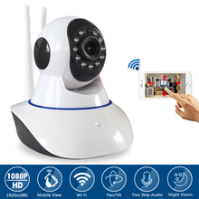 Buy 2MP Wireless Security Full HD 1080P IP Camera Wifi Indoor Baby Monitor CCTV Home Surveillance IR Night Vision Audio Recording for $48.00 in AliExpress store