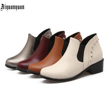 2017 European Size to 43 44 45 46 47 48 49 50 high quality casual PU Round Toe lady  boots Slip-On design Hoof Heels women shoes