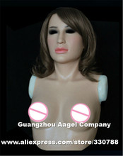 [SF-A2] Top quality silicone party mask masquerade masks, crossdresser realistic silicone breast forms, female silicone masks