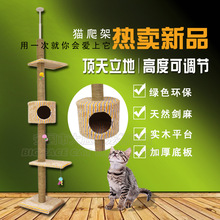 large Cat Kitty Tree Scratcher Play House Condo Furniture Toy Bed Post House Beige Tiger Tough Playground Cat Tree(China)