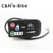 high performance ! New 36v LED display for ebike / electric bicycle led 880