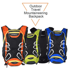 15L Ultralight Mountain Bike Bag Hydration Pack Water Backpack Cycling Bicycle Bike/Hiking Climbing Pouch for free Rain Cover