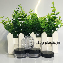 Free Shipping 500 x10 g Clear Plastic Cosmetic Jar, Used As Promotion Cream Glitters Sample Packaging Wholesale