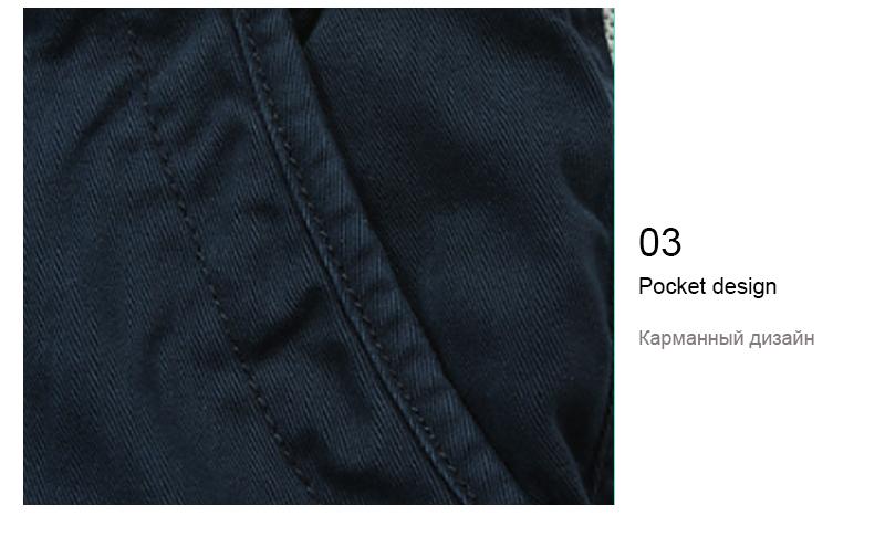 Funny Shorts (15)