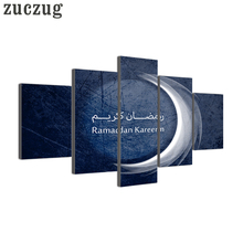 5 Panel Modern Art Printed Religion Islam Painting Canvas Picture Islam Moon Symbol Poster For Living Room Home Decor Noframed(China)