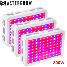 3PCS DIAMOND II 800W Double Chips LED Grow Light Full Spectrum Red/Blue/White/UV/IR 410-730nm For Indoor Plants and Flower(China)