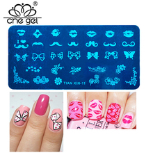 Adorable Pattern Nail Printing Template DIY Blue Film Nail polish Printing Plate 24 Kinds Patterns ZJY080(China)
