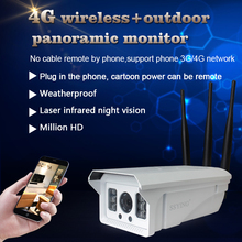 SSYING 3G/4G IP camera Sim Card CCTV Infrared Laser camera 1080P 960P Night Vision Monitor Security Video Camera